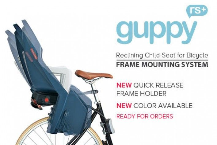 GUPPY RS+ - RECLINING SYSTEM